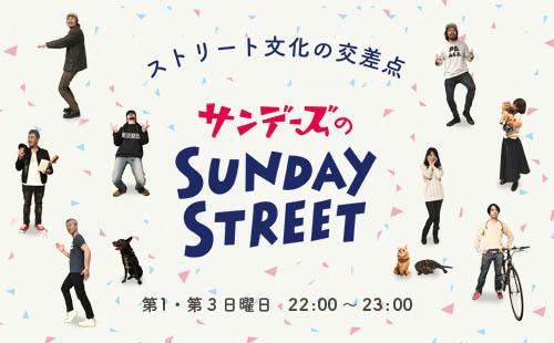 sunday-street