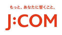 おしえて!J:com湘南