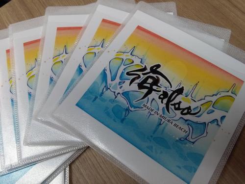 CD プレゼント