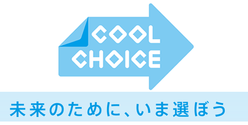 coolchoice-logo.png
